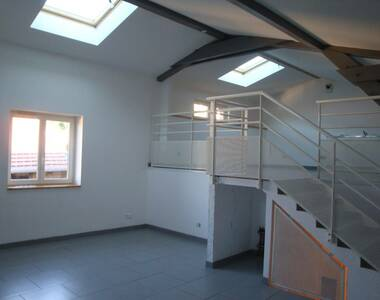 Vente Maison 3 pièces 94m² Saint-Romain-en-Jarez (42800) - photo