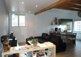 Vente Appartement 2 pièces 44m² Saint-Didier-au-Mont-d'Or (69370) - Photo 1