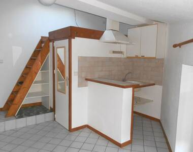 Renting Apartment 1 room 14m² Grenoble (38000) - photo