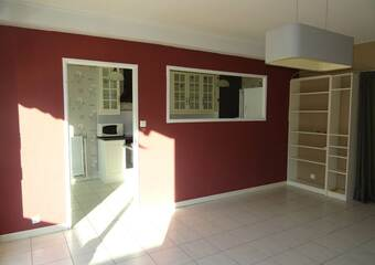Location Appartement 4 pièces 82m² Grenoble (38100) - photo