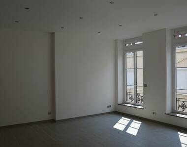 Vente Appartement 4 pièces 128m² Saint-Étienne (42000) - photo