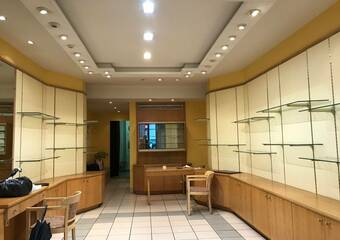 Location Local commercial 91m² Grenoble (38000) - Photo 1