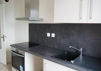 Renting Apartment 3 rooms 58m² Grenoble (38000) - photo