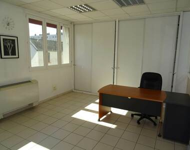 Renting Office 1 room 22m² Grenoble (38100) - photo