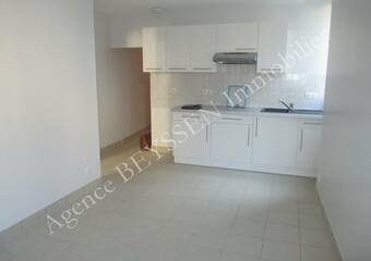 Location Appartement 2 pièces 43m² Brive-la-Gaillarde (19100) - Photo 1