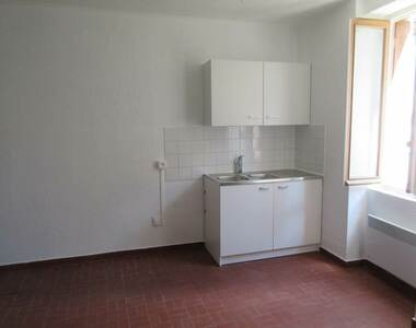 Location Appartement 1 pièce 19m² Saint-Laurent-de-Mure (69720) - photo