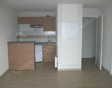 Location Appartement 2 pièces 34m² Brive-la-Gaillarde (19100) - photo