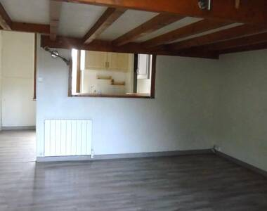 Vente Appartement 2 pièces 65m² Vaulx-en-Velin (69120) - photo