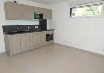 Location Appartement 3 pièces 64m² Sassenage (38360) - photo