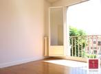 Vente Appartement 2 pièces 47m² Fontaine (38600) - Photo 5