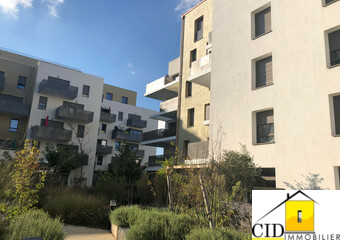 Vente Appartement 2 pièces 43m² Saint-Priest (69800) - Photo 1