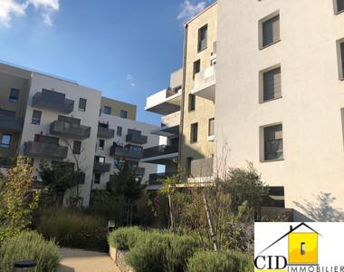 Vente Appartement 2 pièces 43m² Saint-Priest (69800) - photo