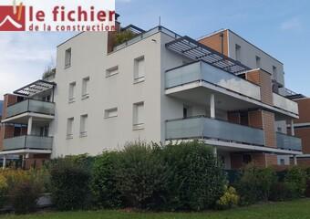 Vente Appartement 3 pièces 57m² Montbonnot-Saint-Martin (38330) - Photo 1