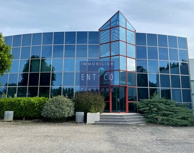Sale Industrial premises 6 505m² Agen (47000) - photo