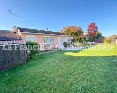Vente Maison 5 pièces 95m² Dammartin-en-Goële (77230) - photo