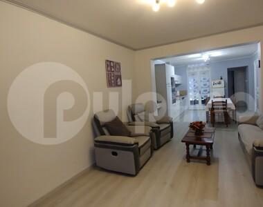 Vente Maison 6 pièces 104m² Lens (62300) - photo