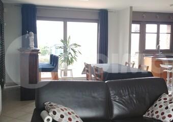 Vente Maison 6 pièces 100m² Arleux (59151) - Photo 1