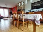 Vente Maison 5 pièces 95m² Athies (62223) - Photo 2