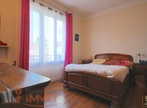 Vente Maison 4 pièces 73m² Rive-de-Gier (42800) - Photo 9