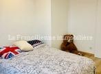 Vente Maison 135m² Saint-Soupplets (77165) - Photo 5