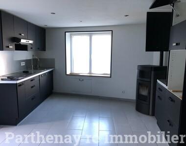 Vente Maison 4 pièces 77m² Secondigny (79130) - photo