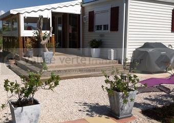 Location Maison 4 pièces 42m² Hyères (83400) - Photo 1