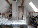 Vente Maison 4 pièces 91m² Houdain (62150) - Photo 5