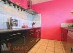Vente Maison 7 pièces 203m² Saint-Romain-la-Motte (42640) - Photo 16