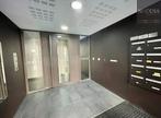 Vente Appartement 2 pièces 44m² Grenoble (38000) - Photo 7