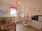 Vente Appartement 4 pièces 92m² Villeurbanne (69100) - Photo 13