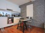 Vente Appartement 1 pièce 27m² Caluire-et-Cuire (69300) - Photo 1