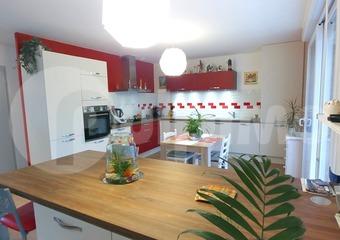 Vente Maison 5 pièces Liévin (62800) - Photo 1