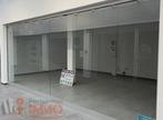 Location Local commercial 1 pièce 47m² Montbrison (42600) - Photo 4