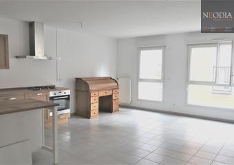Vente Appartement 66m² Voiron (38500) - Photo 1
