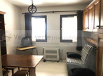 Vente Appartement 1 pièce 19m² Onnion (74490) - Photo 1