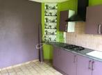 Vente Maison 85m² Douvrin (62138) - Photo 1