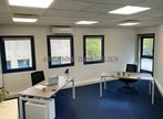Location Bureaux Saint-Quentin-Fallavier (38070) - Photo 12