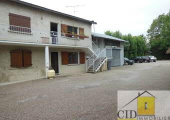 Location Appartement 1 pièce 39m² Saint-Priest (69800) - Photo 1