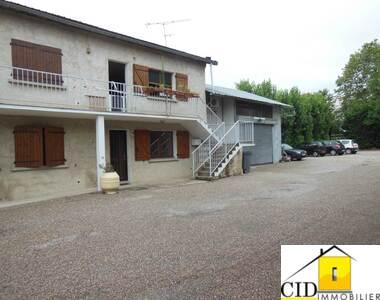 Location Appartement 1 pièce 26m² Saint-Priest (69800) - photo