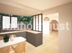 Vente Maison 6 pièces 190m² Saint-Just-Chaleyssin (38540) - Photo 6