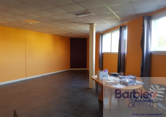 Vente Local industriel 340m² Baud (56150) - Photo 1