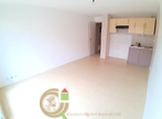 Vente Appartement 2 pièces 30m² Camiers (62176) - Photo 2