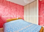 Vente Appartement 3 pièces 51m² Saint-Avre (73130) - Photo 3