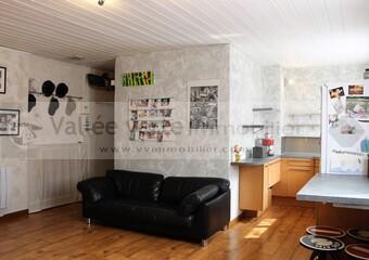Vente Appartement 2 pièces 44m² ORCIER - photo