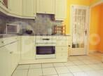 Vente Maison 6 pièces 78m² Arras (62000) - Photo 5