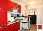 Renting Apartment 2 rooms 40m² Grenoble (38000) - Photo 1