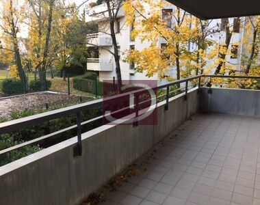 Location Appartement 3 pièces 66m² Thonon-les-Bains (74200) - photo
