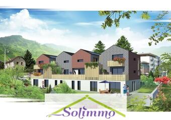 Résidence Coté LAC - Aix-les-Bains (73100)