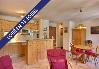 Location Appartement 2 pièces 46m² Bourg-Saint-Maurice (73700) - Photo 1
