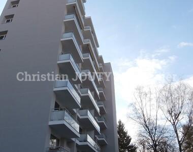 Vente Appartement 1 pièce 25m² Saint-Martin-d'Hères (38400) - photo